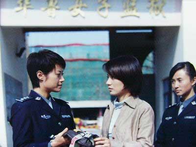 女子监狱视频_图:电视连续剧《女子监狱》精彩剧照-23