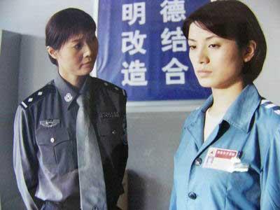 图:电视连续剧《女子监狱》精彩剧照-02