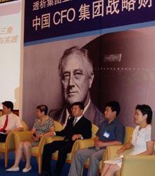 2004中国CFO集团财务管理论坛