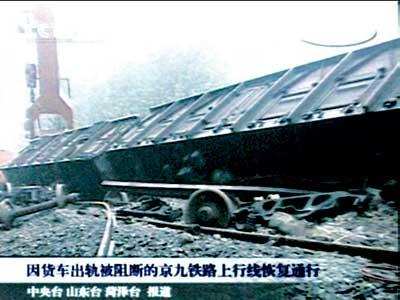 列车脱轨现场.-运煤火车脱轨阻断京九线 进出京列车大量晚点