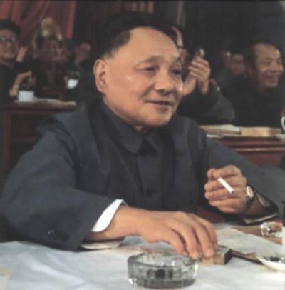 组图:中流砥柱邓小平