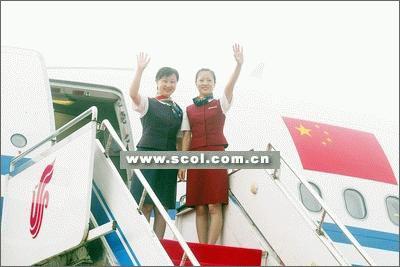 成都-北京-巴黎航线首航成功[组图]