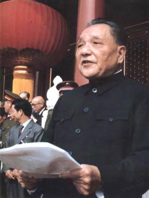 邓小平生平大事年表:1981年-1990年