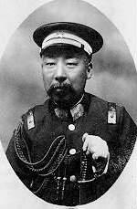 百年汉奸榜(图集)