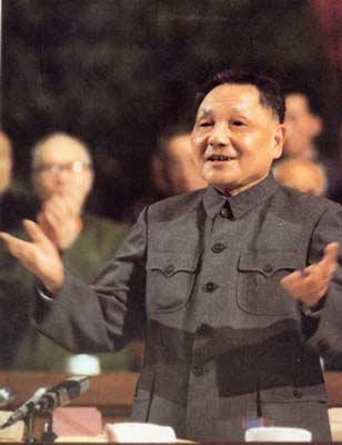 资料:邓小平1978年3月当选为主席