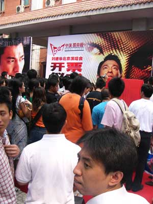 组图:<a href='http://yule.sohu.com/50/87/column213318750.shtml' target=_blank>刘德华</a>北京个唱开票 歌迷抢购现场混乱