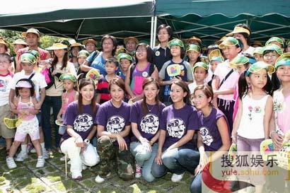 图文:TVB儿童节2004亲子共聚欢乐营-4