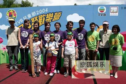 图文:TVB儿童节2004亲子共聚欢乐营-3