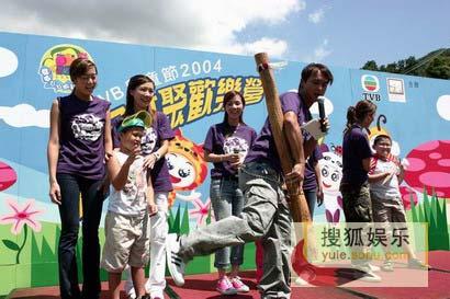 图文:TVB儿童节2004亲子共聚欢乐营-2
