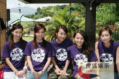 图文:TVB儿童节2004亲子共聚欢乐营-1