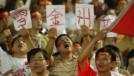 """图文:中国点球5-4冲进决赛 莫忘""""金州之耻"""""""