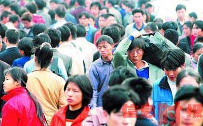性困惑易致心理变态 广州调查流动人口生殖健