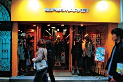 """去汉城购物吧 """"韩流""""之源SEOUL[组图]"""
