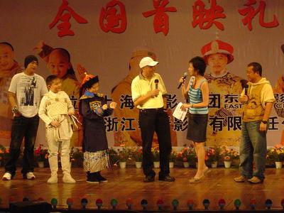 精彩图片-《少年大钦差》_搜狐娱乐-电视TV-搜狐