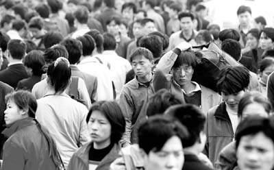 人口素质_人口素质提高的原因