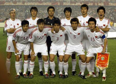 本队夺得亚洲杯冠军新华社照片,北京,2004年8月7日[