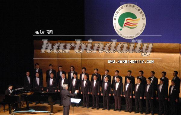 中央歌剧院合唱音乐会(图)