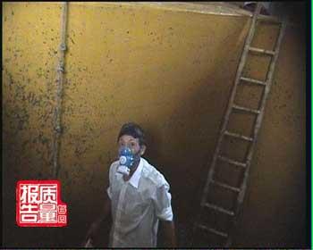 《每周质量报告》:劣质蜜饯偷梅换李(组图)