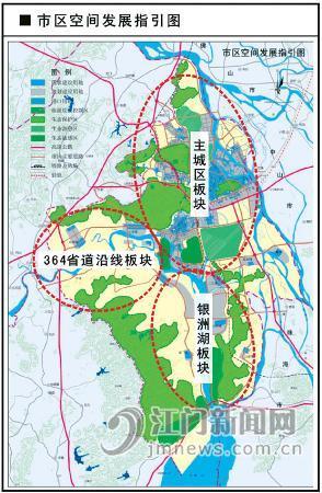 江门城市总体规划今公示 诚请市民献策(图)