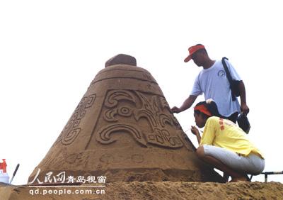 第七届中国-青岛金沙滩文化旅游节开幕(组图)