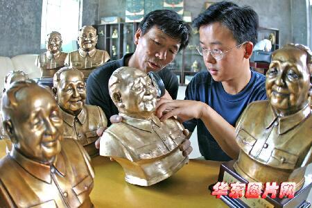 山西运城:精密失蜡铸造法制作93尊小平铜像(图)