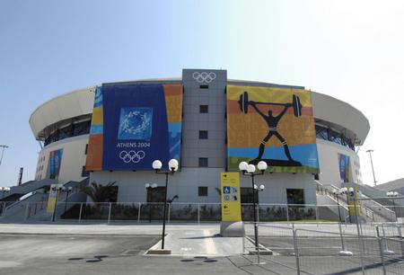 图文:雅典奥运会举重馆外景