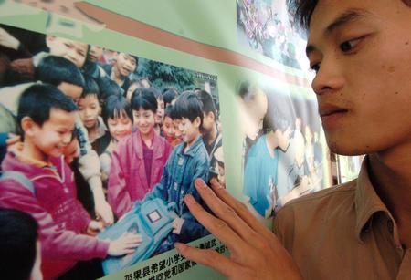 小学:邓小平希望过的百色小学捐助图文(1)老区所以图片