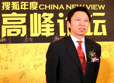 搜狐公司董事局主席兼首席执行官张朝阳祝词