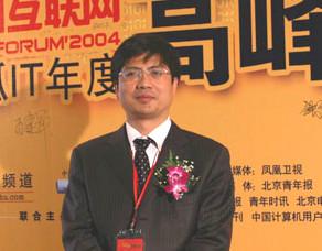 搜狐公司副总裁王建军向中国奥运健儿祝福