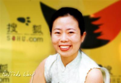 搜狐公司副总裁王昕祝福中国奥运健儿