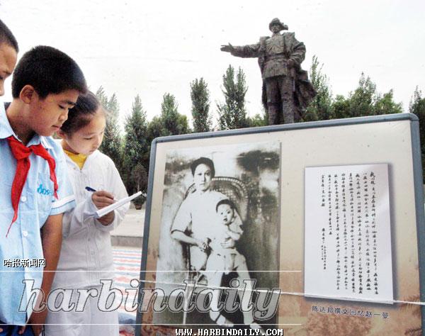 陈列了杨靖宇,赵尚志,赵一曼等抗联英雄的图片事迹.