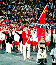 本报今晨消息(记者李远飞)北京时间今天凌晨1点45分,第二十八届奥运会