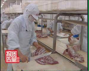 每周质量报告:见证合格肉肠的生产全程(组图)