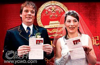 首对外国人广州领证结婚(组图)