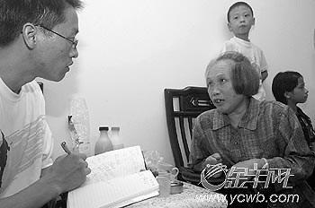 杨景辉妈妈:他为国家、为广东人民争了光(图)