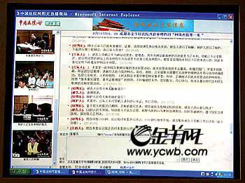 亚洲在线大色网大黑吊_\