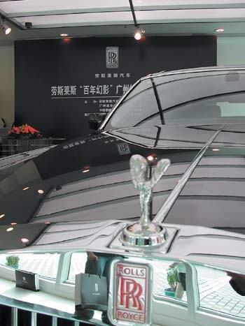 ...售3辆   将被拍卖的劳斯莱斯百周年收藏车\
