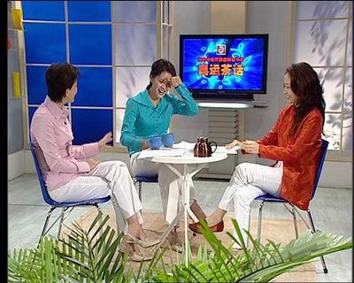 新闻会客厅:世界赛场上的爱情与婚姻