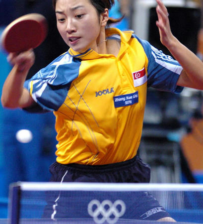 图文:乒乓球女单四分之一
