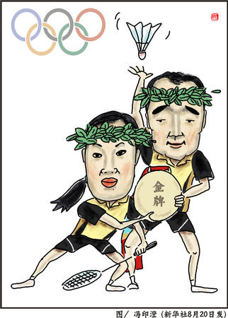 图文:女子羽毛球混双决赛