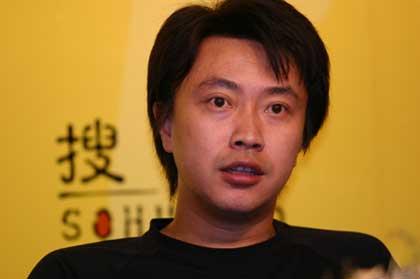 原国家羽毛球队员董炯做客搜狐聊天实录