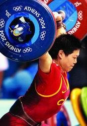 青春不能没有成就感--女举冠军刘春红的故事