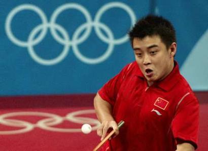 图文:乒乓球男单1/4比赛 王皓晋级