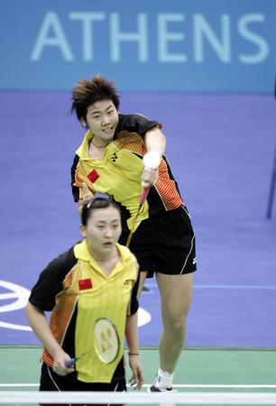 图文:韩国选手获羽毛球女双季军