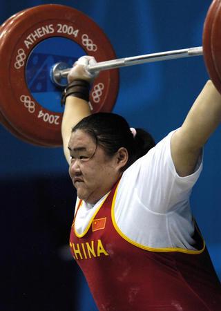 图文:女子举重75公斤