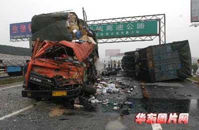 国内新闻 国内要闻        8月21日凌晨,安徽芜湖长江大桥发生重大