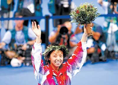 中国夏季奥运会第100金(图)