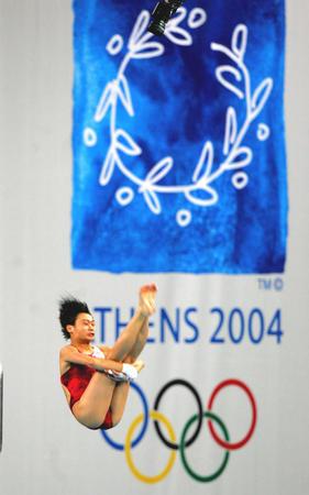 图文:女子10米跳台决赛