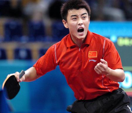 图文:乒乓球男子单打