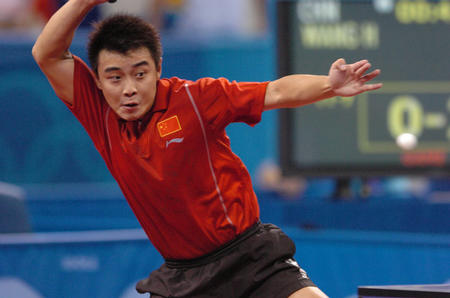图文:乒乓球男单决赛